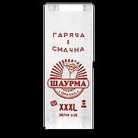 """Пакет бумажный  """"Шаурма XXXL"""" 270*100*50 100шт (244)"""