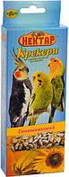 Корм для попугаев Нектар Крекер подсолнечный 2х50