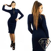 Темно-синее платье 15411