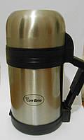 Термос Con Brio CB-326 нержавейка