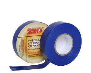 Изоляционная лента 0,15мм*18мм*20м синяя