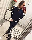 Женский модный вязаный костюм со шнуровкой: свитер и штаны (4 цвета), фото 4
