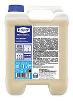 Хелпер - Helper средство моющее для профессиональных посудомоечных машин
