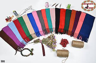 Женский лососевый шарф из пашмины, фото 3