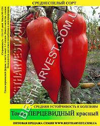 Семена томата «Перцевидный» красный 50 г