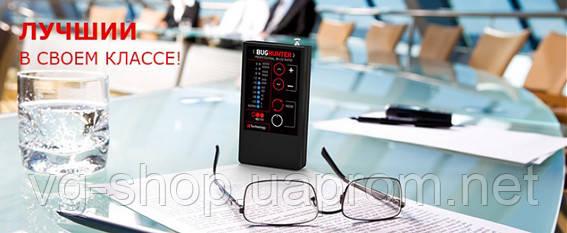профессиональный детектор жучков и камер