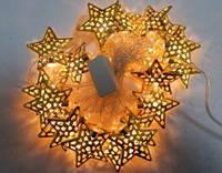 Электрическая светодиодная гирлянда «Звезда» на 20 светодиодов