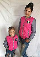 Куртка Американка розовая. Для мамы и ребенка.