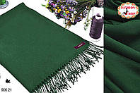 Шерстяной стильный шарф из пашмины
