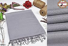 Шерстяной  серый  шарф из пашмины
