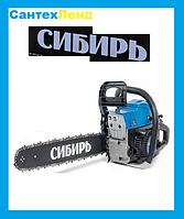 Бензопила Сибирь Б-3800 (1 шина, 1 цепь)