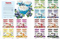 Красители пищевые (набор 12 цветов)
