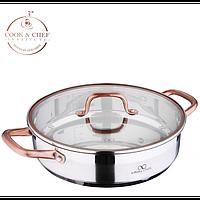 Кастрюля - сотейник индукционная (28 см/3,8 л.) Bergner Infinity Chefs BGIC-3503