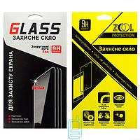 Защитное стекло Samsung S5 G900, G9008, G9009 0.33mm 2.5D
