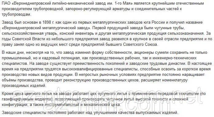 https://images.ua.prom.st/95489297_w640_h640_opisanie_ventil.jpg