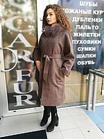 КОЛЛЕКЦИЯ ЖЕНСКИХ ПАЛЬТО 50