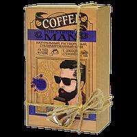 Кофейный набор For Strong Man Для Мужчины  50 грамм кофе в подарочной  упаковке +5 плиточек молочного шоколада