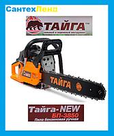 Бензопила Тайга New БП-3850 (1 ШИНА 1 ЦЕПЬ)