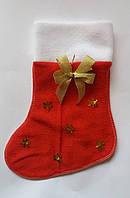 Новогодний сапожок Деда Мороза (флисовый)
