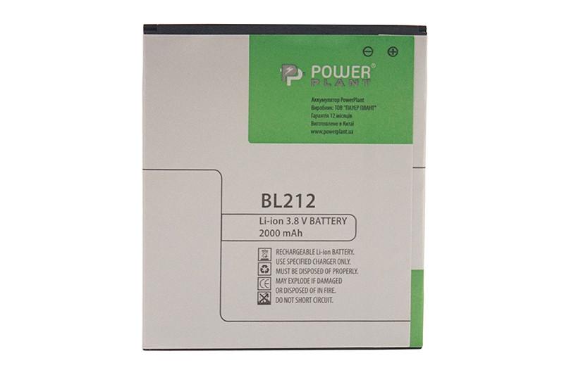 Аккумулятор PowerPlant Lenovo S898T+