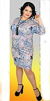 Теплое платье батальных размеров