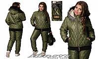 Теплый женский костюм больших  размеров 50-60