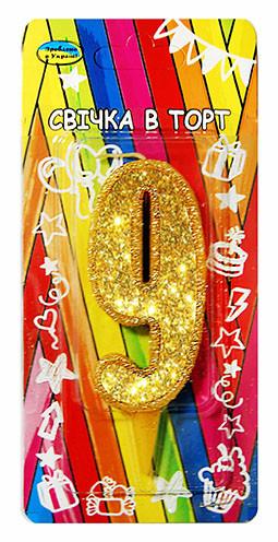 """Свечи-цифры """"Золото"""" 9"""