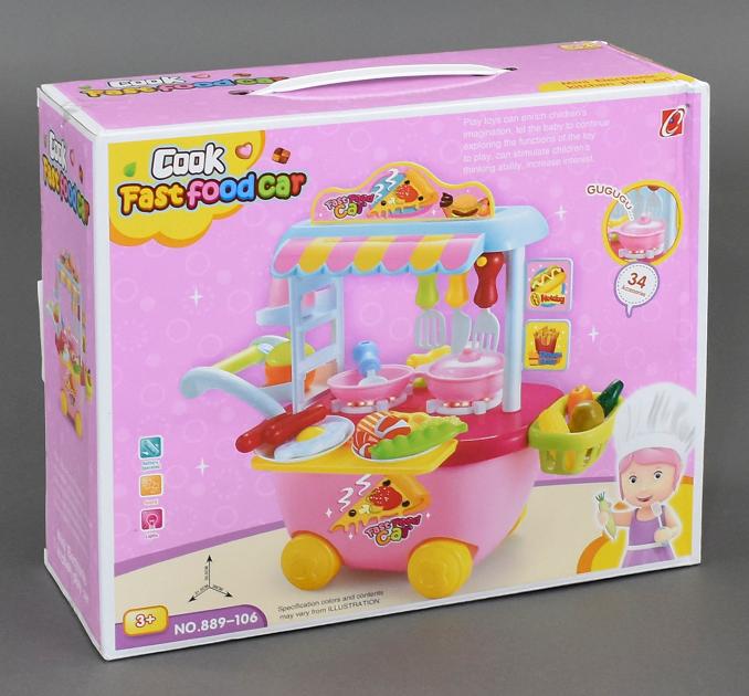 Детский игрушечный игровой набор.Кухня игрушка.Детская кухня.