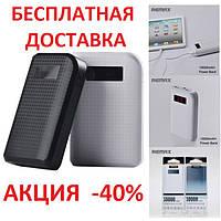 REMAX PRODA 10000 амч ORIGINAL size Power bank Xiaomi аккумулятор Mi зкщвф куьфч чшфщьш ьш ыщдфк, фото 1