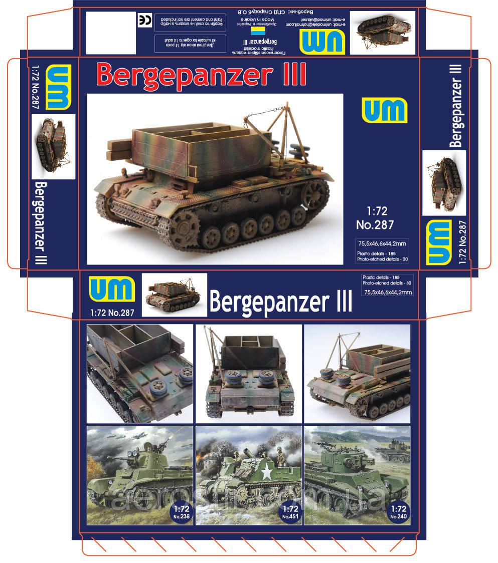 Bergepanzer III 1/72 UM 287
