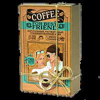 Кофейный набор For Best Friend Для Лучшего Друга  50 грамм кофе в подарочной  упаковке + 5 плиточек шоколада