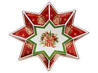 Салатник в форме звезды CHRISTMAS COLLECTION