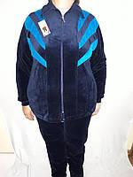 Спортивный женский костюм велюровый