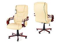 Офисное массажное кресло PRESIDENT 2 бежевое