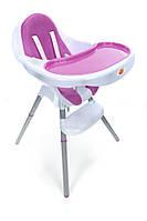 Кресло для кормления BABYmaxi, фиолетовое