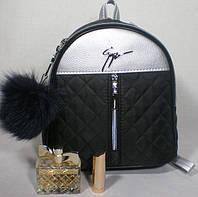 Небольшой стильный комбинированный рюкзак
