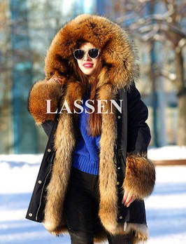 Одна из самых модных женских курток