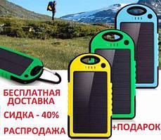 Power bank Solar 45000 амч портативная аккумуляторная батарея солнечным зарядом и LED фонарем 25 диодов.
