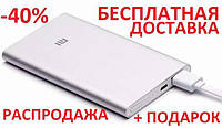 Power bank XIAOMI SLIM Mi 20000mAh 20000 амч Павер банк аккумулятор зкщвф куьфч чшфщьш ьш ыщдфк, фото 1