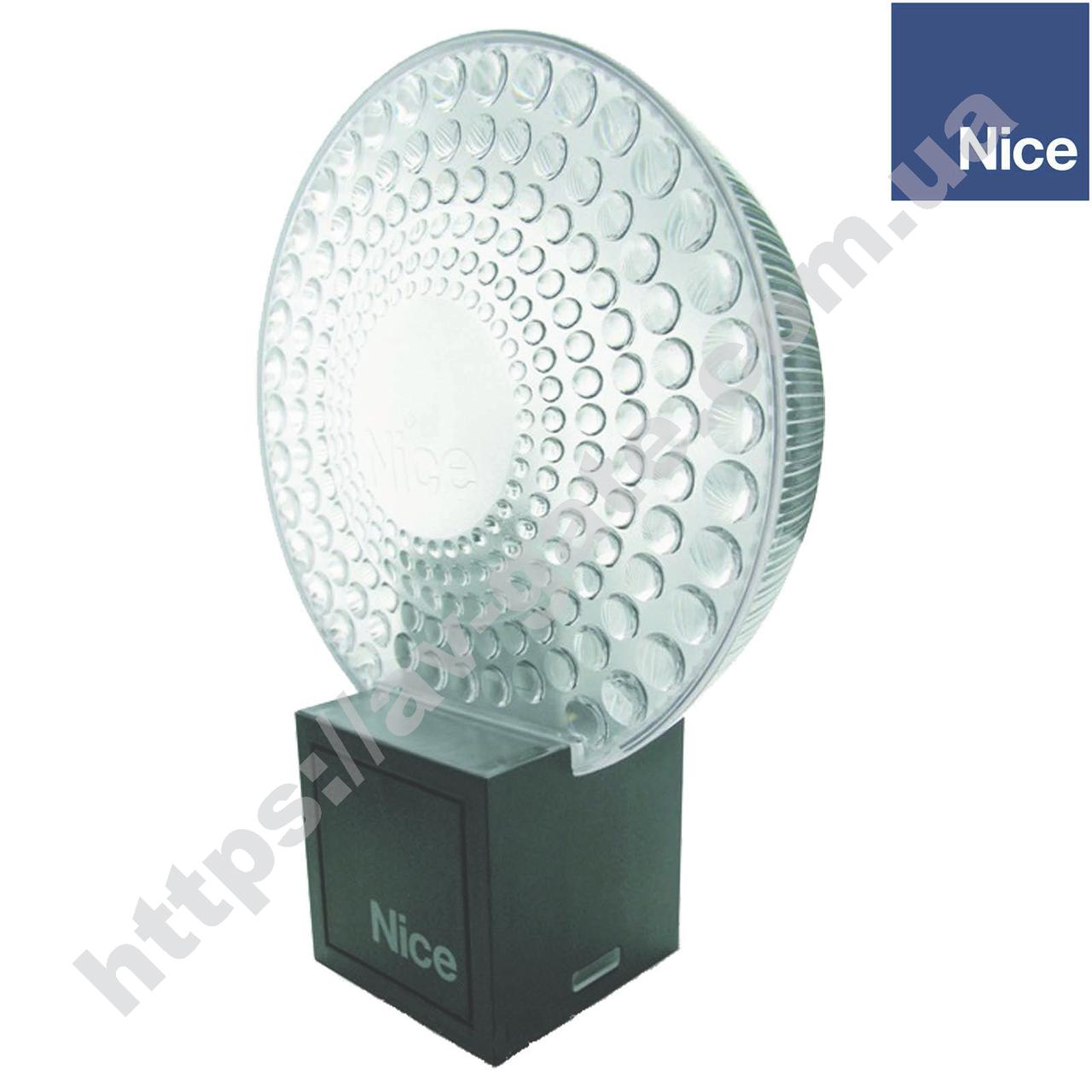 Сигнальная лампа MLBT Nice (12B, BLUEBUS)