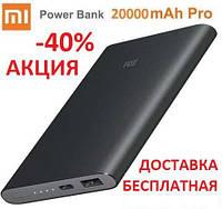 Power Bank Slim Mi 10000 mAh Xiaomi Павер банк внешний Аккумулятор зкщвф куьфч чшфщьш ьш ыщдфк, фото 1