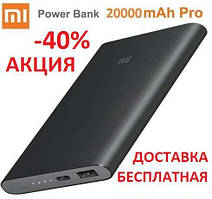 Power Bank Slim Mi 10000 mAh Xiaomi Павер банк внешний Аккумулятор