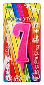 """Свічки-цифри """"Рожеві"""" 7"""