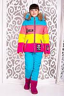 Костюм куртка+брюки зима для девочки 38, 40, 42 размер.Детская верхняя зимняя одежда!