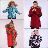 Фирменная детская одежда baby line, donilo, kiko, ano , anernuo ,snow image , diwa club