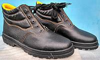 Рабочие ботинки демисезон