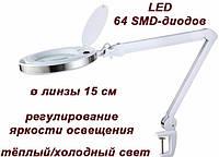 Лампа-лупа  6014 LED (3D / 5D) с регулировкой яркости