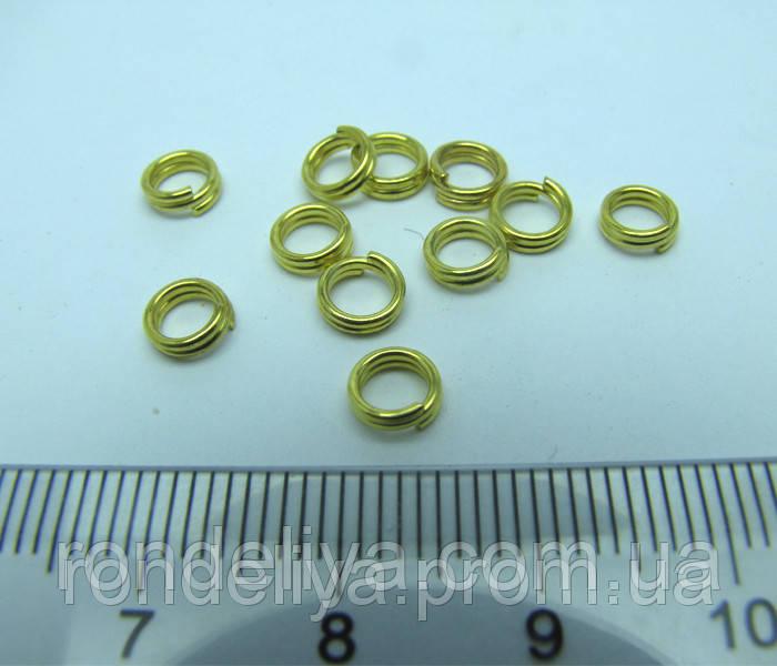Колечки двойные 5 мм