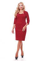 Платье большого размера VP28 бордо, фото 1