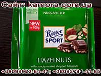 Шоколад Ritter sport Фундук (Ритер спорт) 100г. Германия